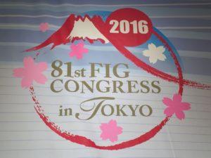 81st FIG Congress Tokyo